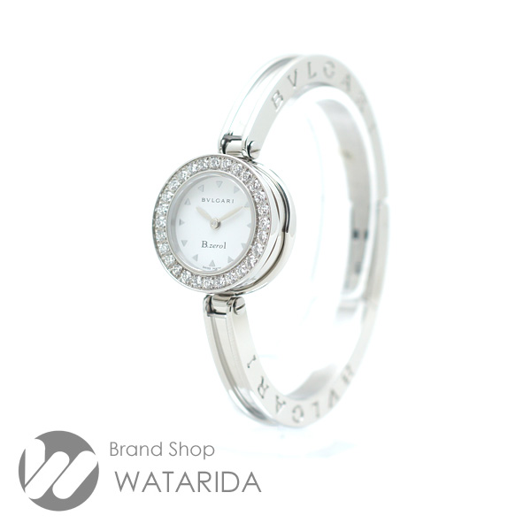 川崎の質屋 渡田質店 ブルガリ 腕時計 B-Zero1 ビーゼロワン BZ22S BZ22WSDS.S Sサイズ ダイヤベゼル 白文字盤 箱・保付 送料無料 のご紹介です。