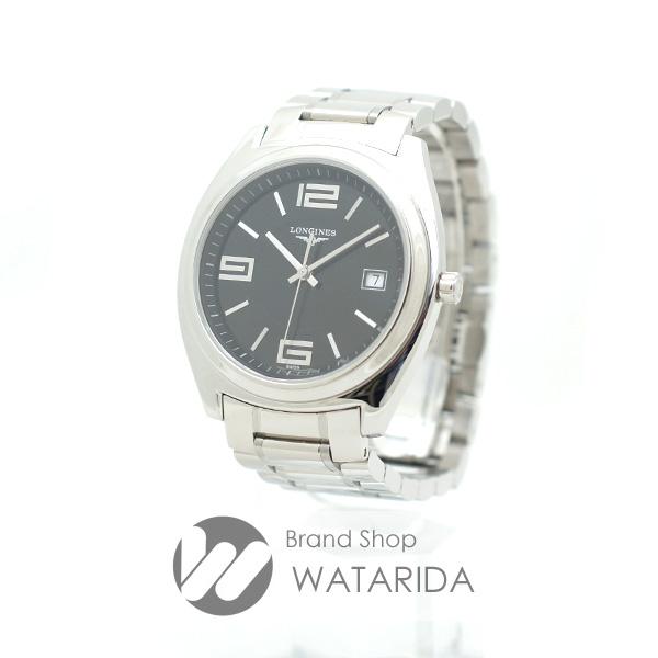 川崎の質屋 渡田質店 ロンジン LONGINES 腕時計 ルンゴマーレ L3.632.4 SS 黒文字盤 Qz 送料無料 のご紹介です。