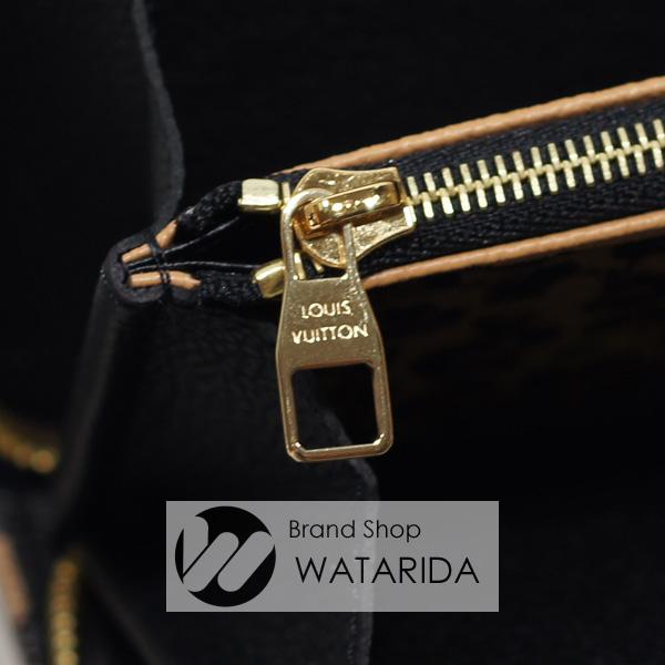 川崎の質屋 渡田質店 ルイヴィトン 財布 ジッピー・ウォレット M80680 ワイルド・アット・ハート ノワール 箱・袋付 未使用品 送料無料 のご紹介です。