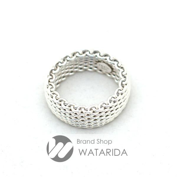 川崎の質屋 渡田質店 ティファニー Tiffany & Co. 指輪 サマセット リング SOMERSET SV925 国内14号 幅約10mm 送料無料 のご紹介です。