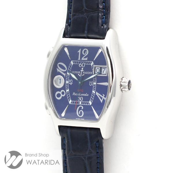 川崎の質屋 渡田質店 ユリス ナルダン ULYSSE NARDIN 腕時計 ミケランジェロ UTC 223-68 SS ブルー 社外クロコダイルベルト 純正尾錠 箱付 送料無料 のご紹介です。