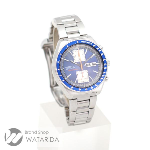 川崎の質屋 渡田質店 セイコー SEIKO 腕時計 5スポーツ スピードタイマー クロノグラフ 6138-0030 アンティーク SS 青文字盤 送料無料 のご紹介です。