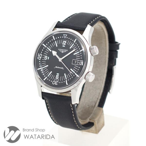 川崎の質屋 渡田質店 ロンジン LONGINES 腕時計 レジェンドダイバー L3.674.4.50.0 黒文字盤 合皮ベルト 箱・保証書付 送料無料 のご紹介です。
